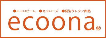 エコーナ株式会社