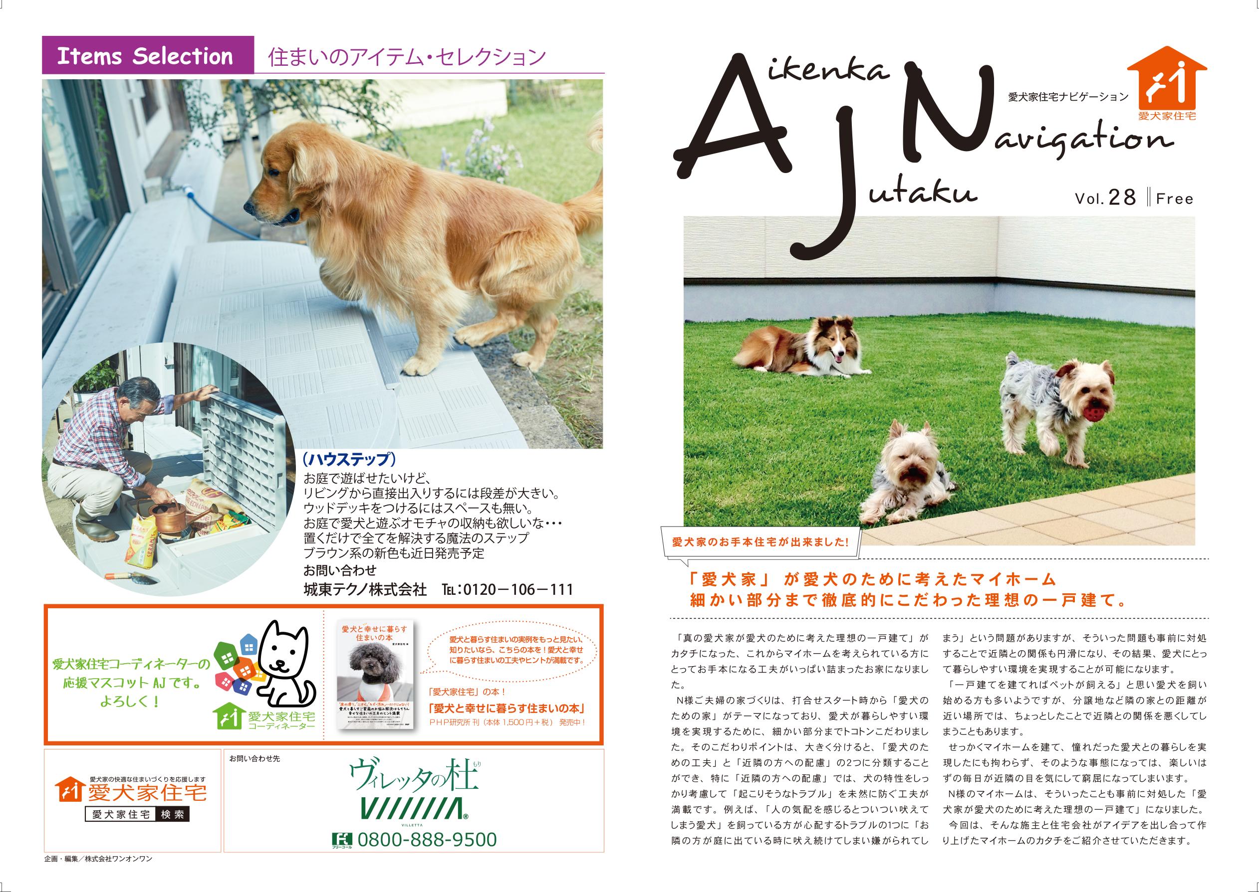newsletter_201711-01