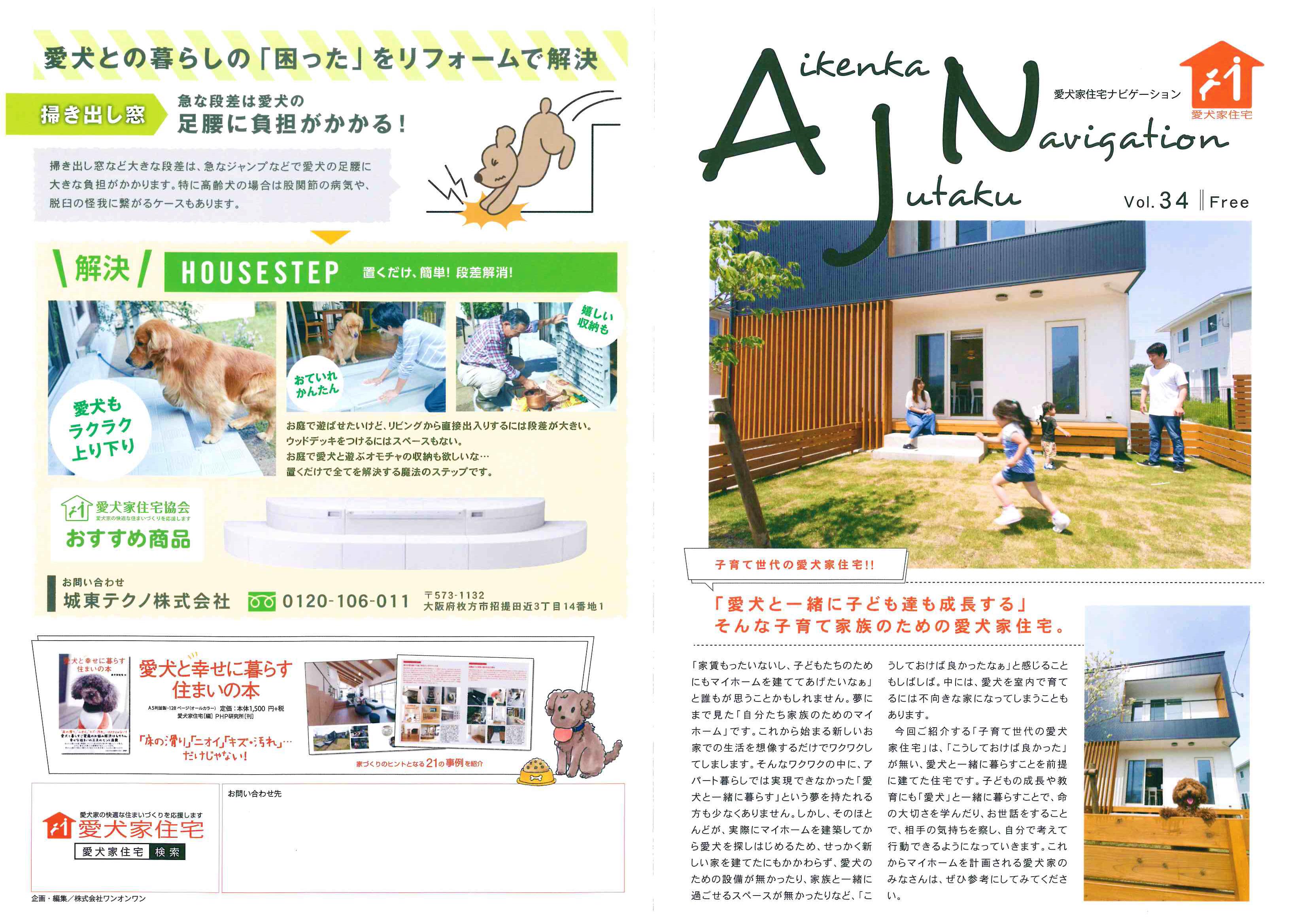 AJN Vol,34 02