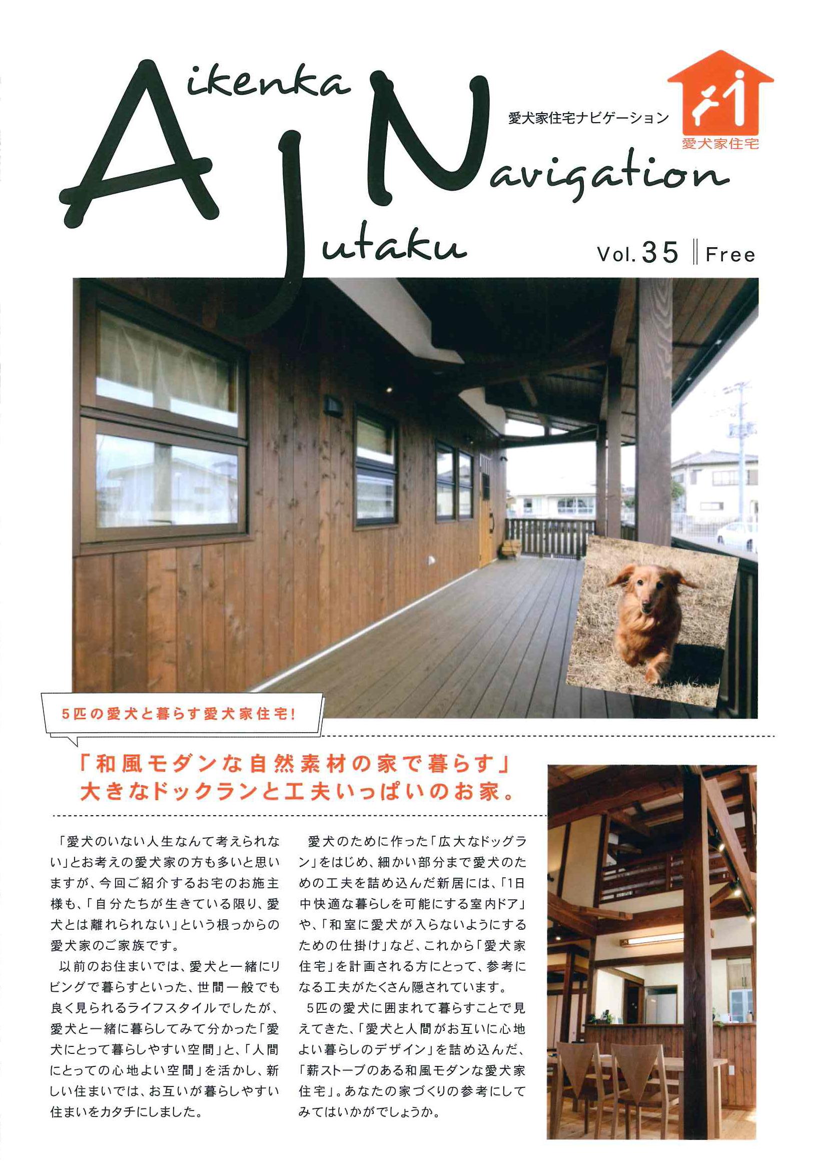 AJN Vol,35 01