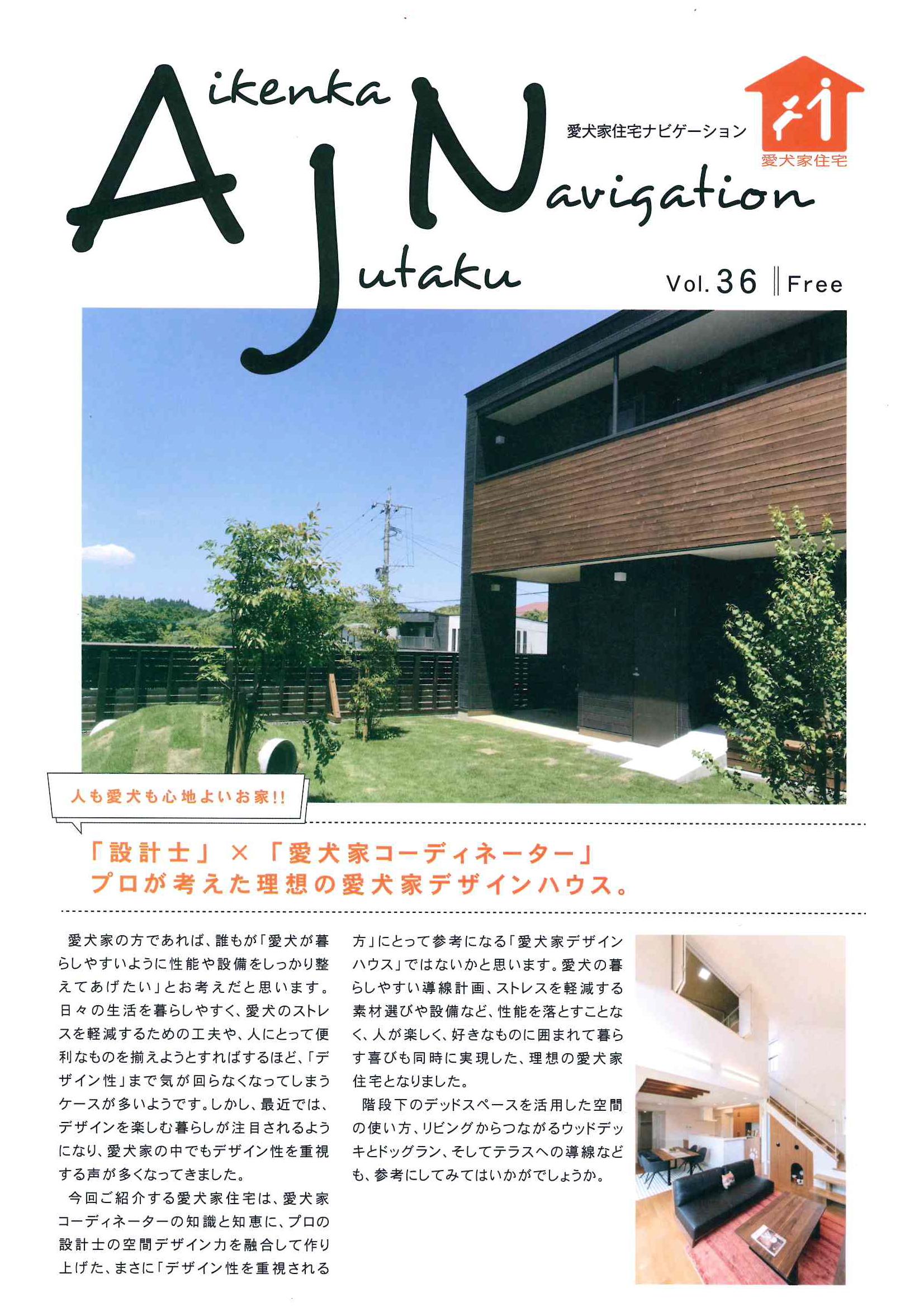 AJN Vol,36 01