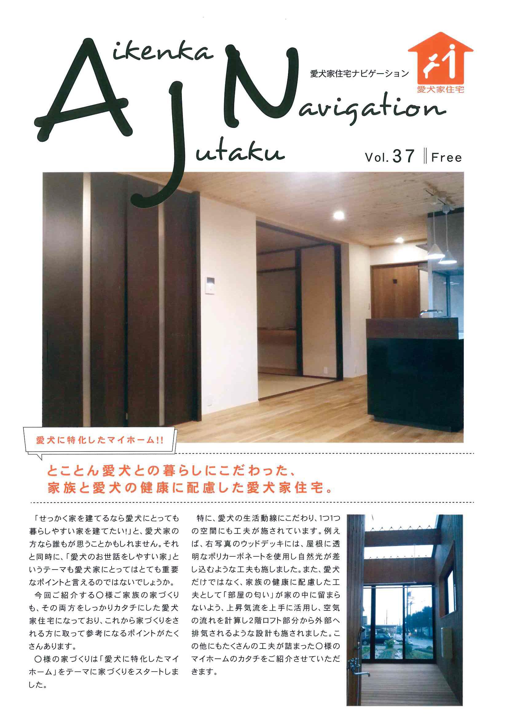 AJN Vol,37 01