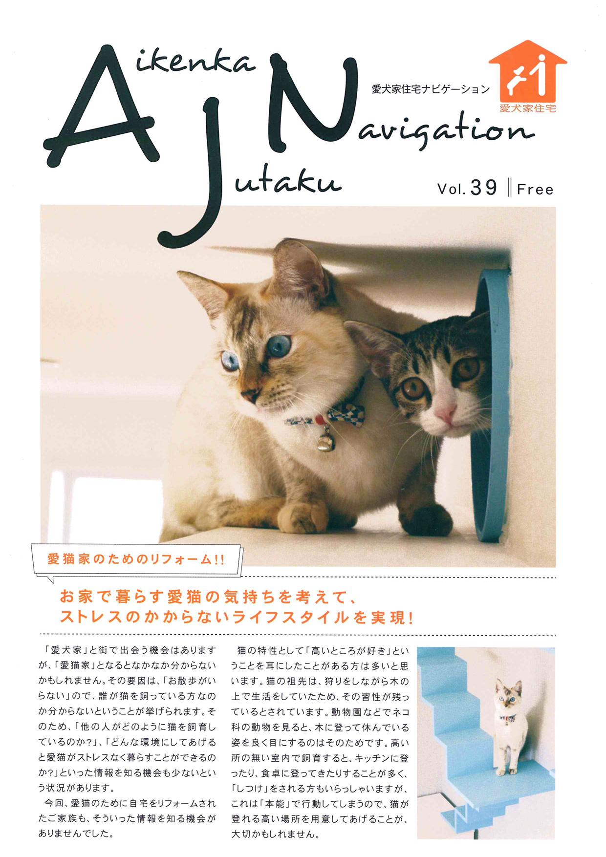 AJN Vol,39 01