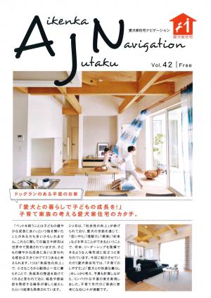 AJN Vol,42 01